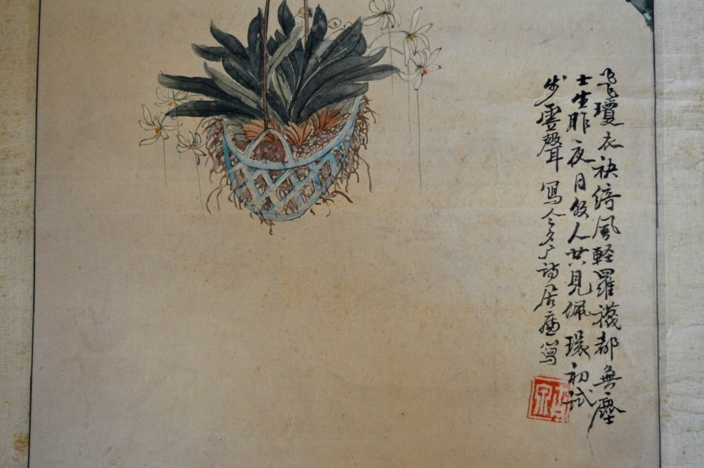 3- Chinese Color & Ink Paintings of Flowers & Bugs - 2