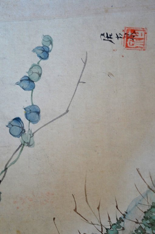 3- Chinese Color & Ink Paintings of Flowers & Bugs - 7