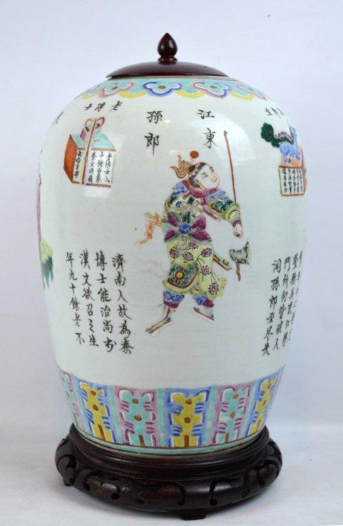 Good 19th C Chinese Enameled Porcelain Jar