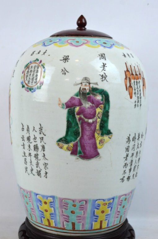 Good 19th C Chinese Enameled Porcelain Jar - 3
