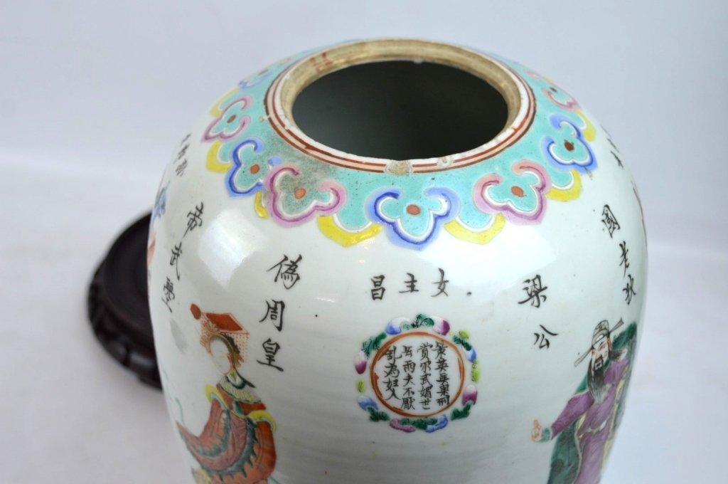 Good 19th C Chinese Enameled Porcelain Jar - 6