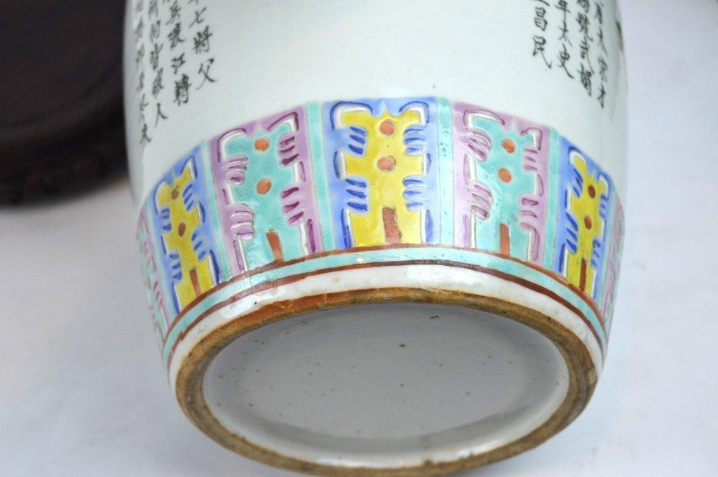 Good 19th C Chinese Enameled Porcelain Jar - 7