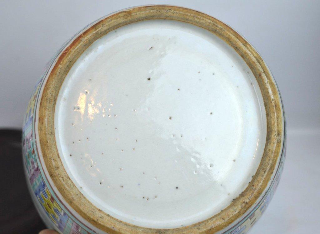 Good 19th C Chinese Enameled Porcelain Jar - 8