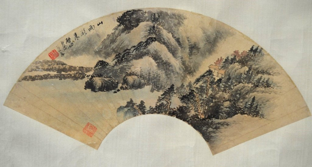 Antique Chinese Landscape Painting in Ink & Color