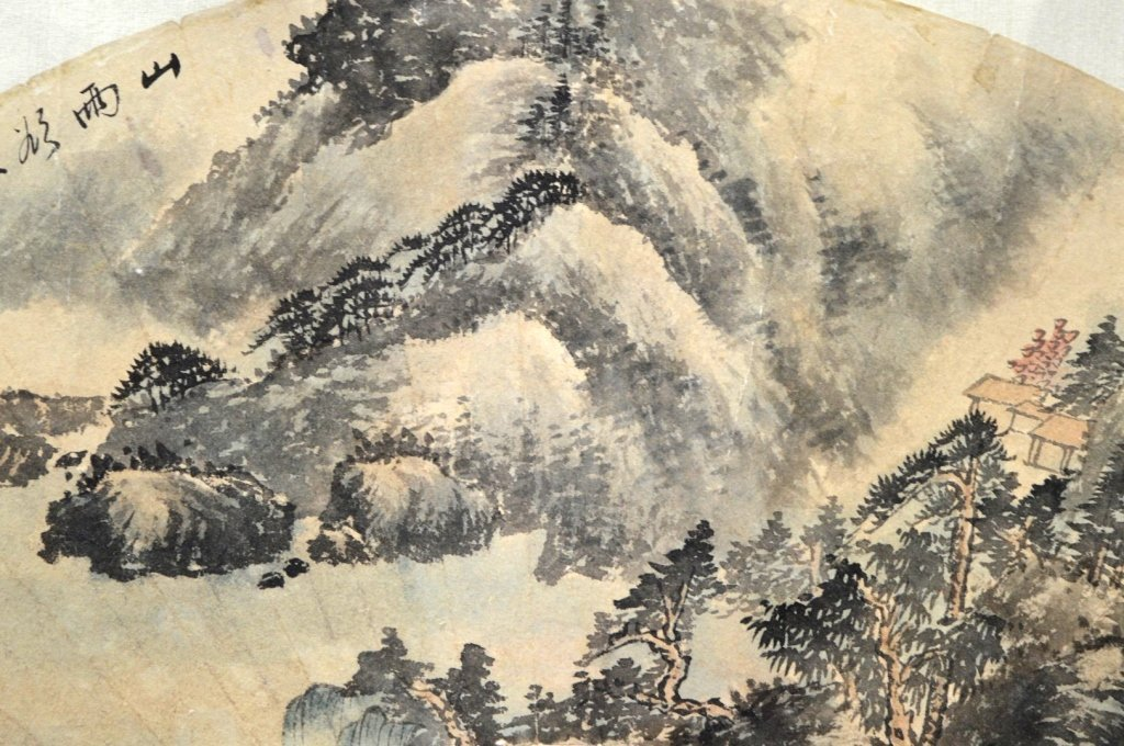 Antique Chinese Landscape Painting in Ink & Color - 3