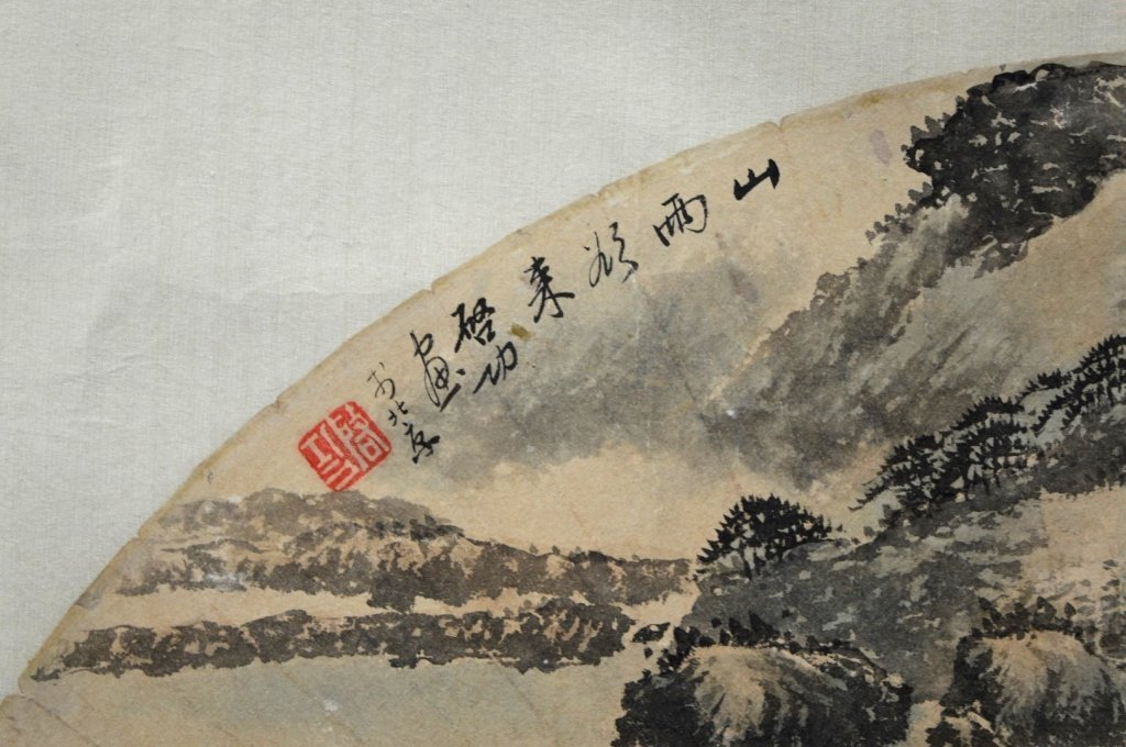 Antique Chinese Landscape Painting in Ink & Color - 4