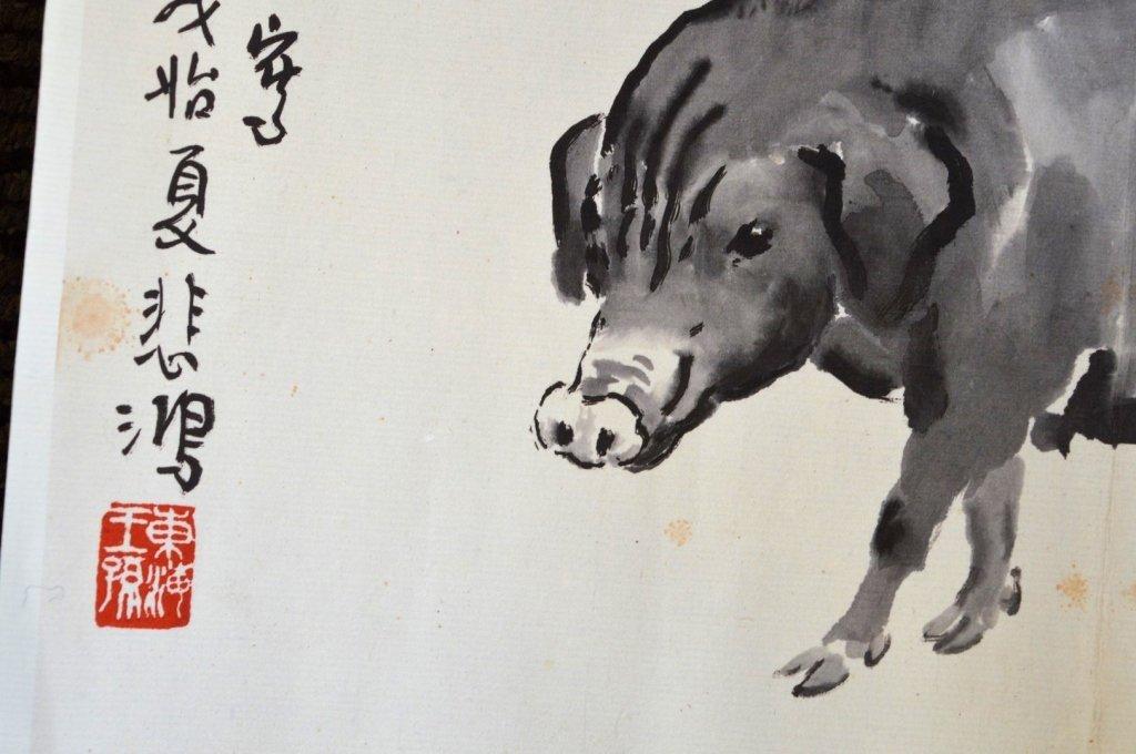 Xu Beihong; 8 Chinese Prints of Zodiac Animals - 10