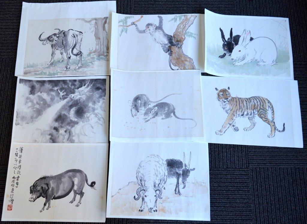 Xu Beihong; 8 Chinese Prints of Zodiac Animals