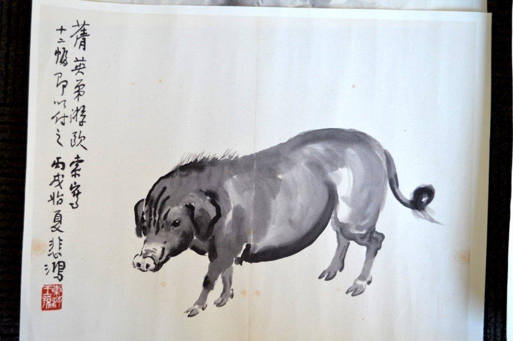 Xu Beihong; 8 Chinese Prints of Zodiac Animals - 4