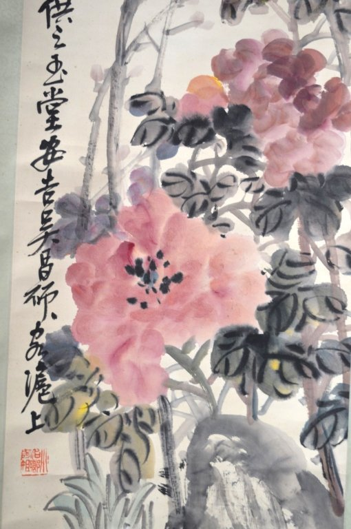4- Chinese Color & Ink on Paper; Flowers 4 Seasons - 3