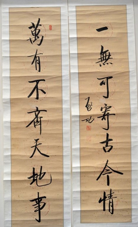 Pair Chinese Ink Calligraphy Scrolls