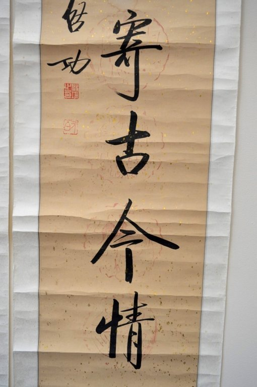 Pair Chinese Ink Calligraphy Scrolls - 3