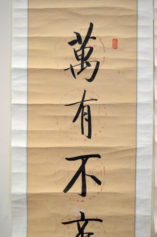 Pair Chinese Ink Calligraphy Scrolls - 4