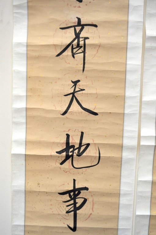 Pair Chinese Ink Calligraphy Scrolls - 5