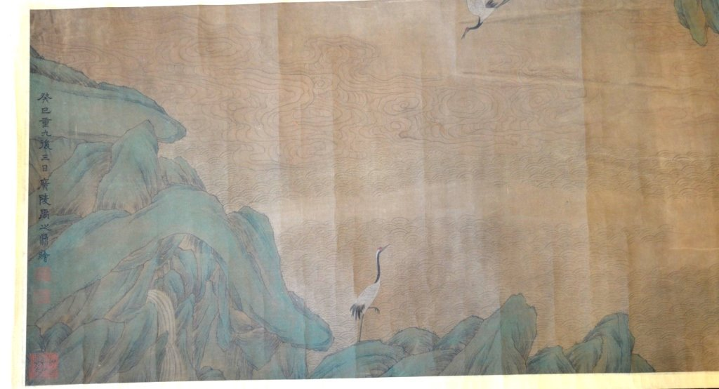 Long Chinese Historical Handscroll on Silk - 10