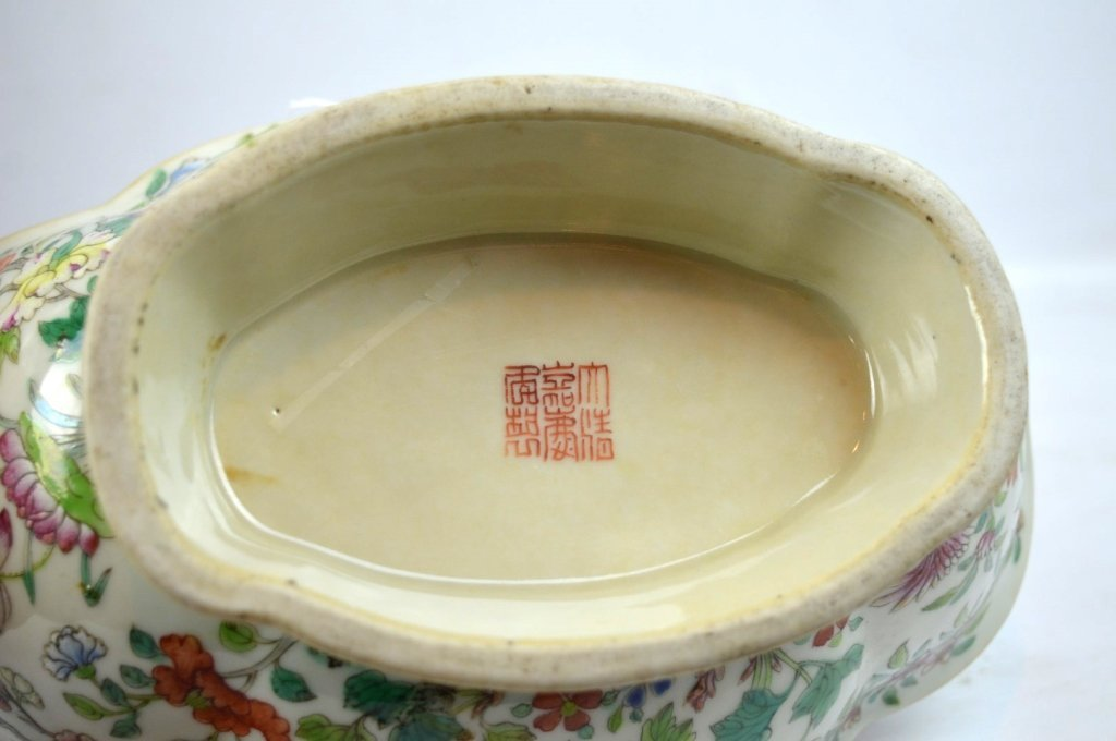 19th C Chinese Enameled Porcelain Footed Bowl - 8