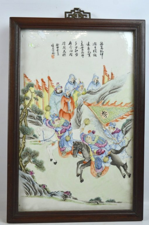 19th C Chinese Enameled Porcelain Warrior Plaque