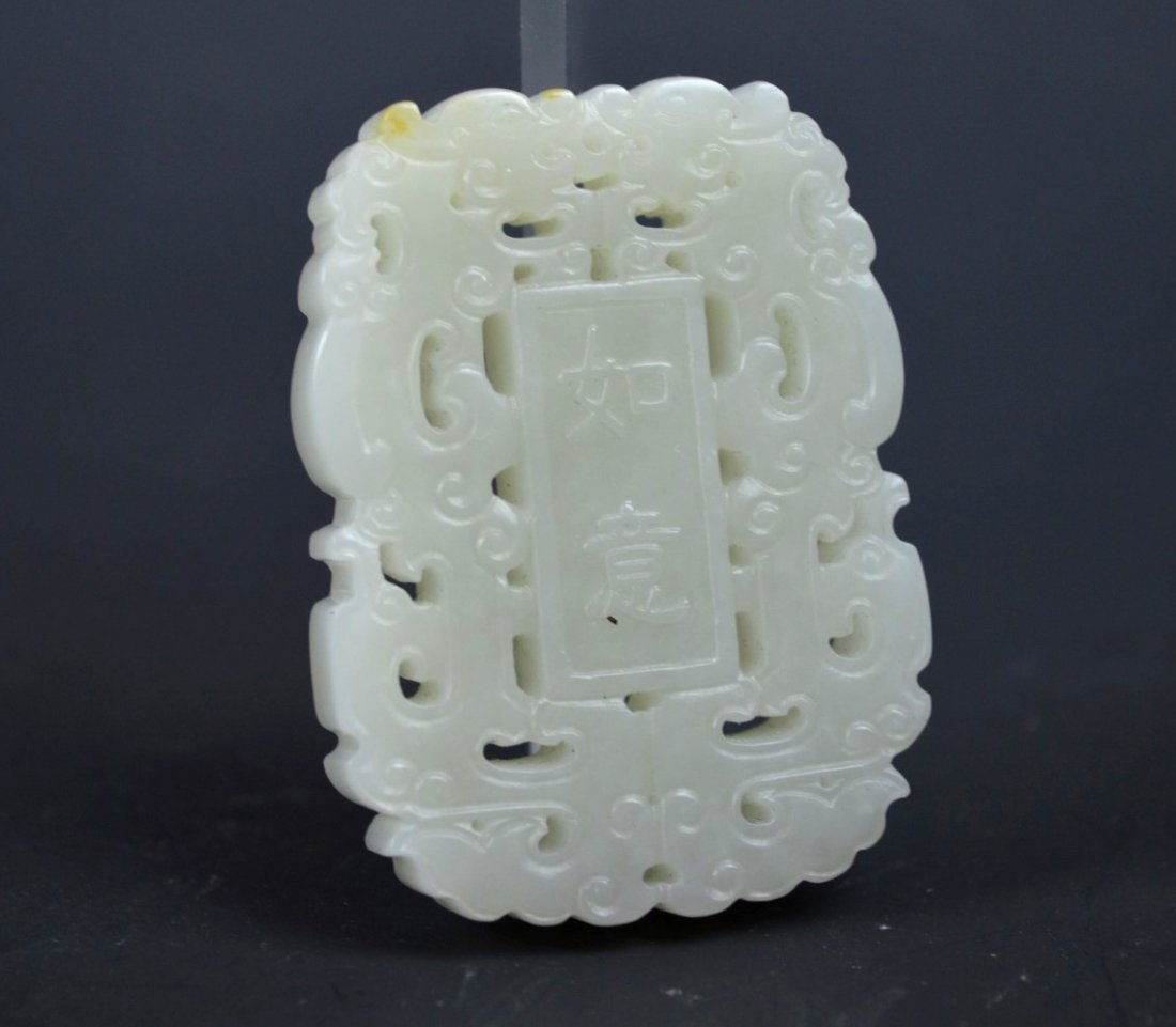 Chinese Well Carved White Jade 2-Dragon Pendant
