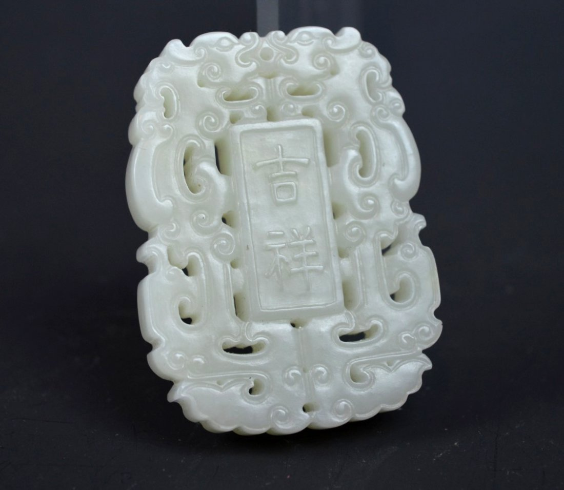 Chinese Well Carved White Jade 2-Dragon Pendant - 2