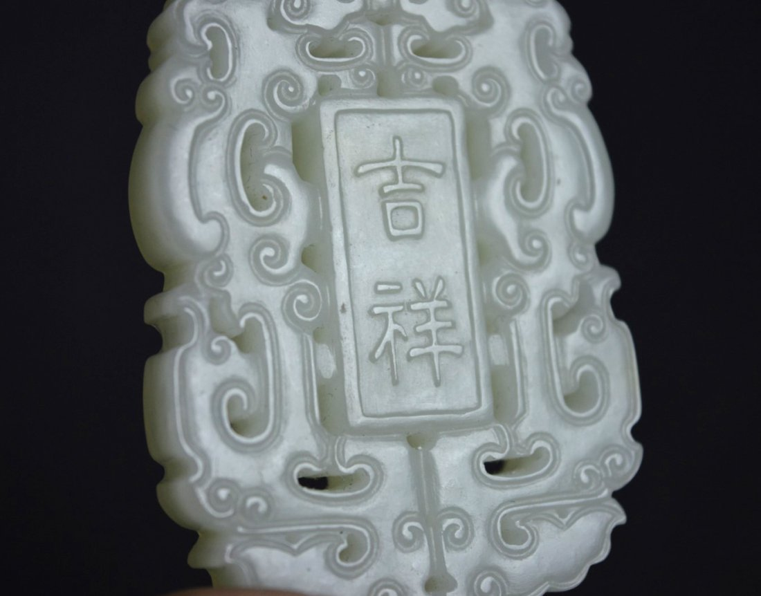 Chinese Well Carved White Jade 2-Dragon Pendant - 3