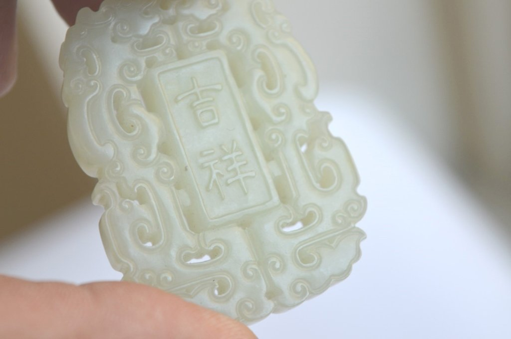 Chinese Well Carved White Jade 2-Dragon Pendant - 4