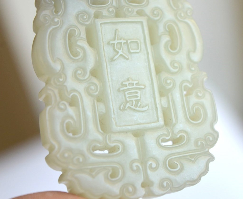 Chinese Well Carved White Jade 2-Dragon Pendant - 5