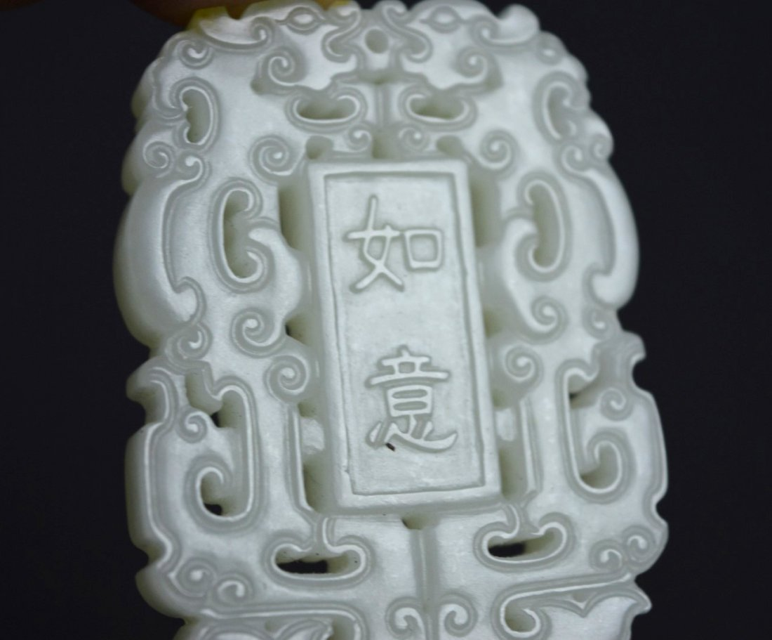 Chinese Well Carved White Jade 2-Dragon Pendant - 6