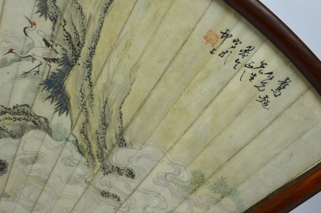 Antique Chinese Ink Painted Fan in Hardwood Stand - 2