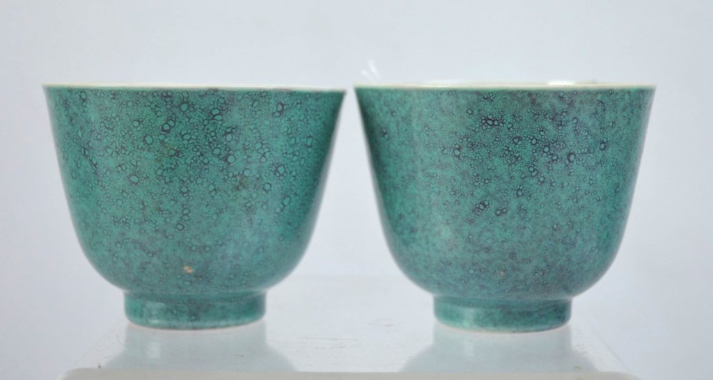 Good Pair of Chinese Robin's Egg Porcelain Cups