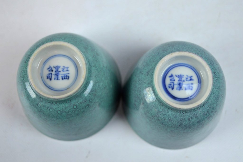 Good Pair of Chinese Robin's Egg Porcelain Cups - 7