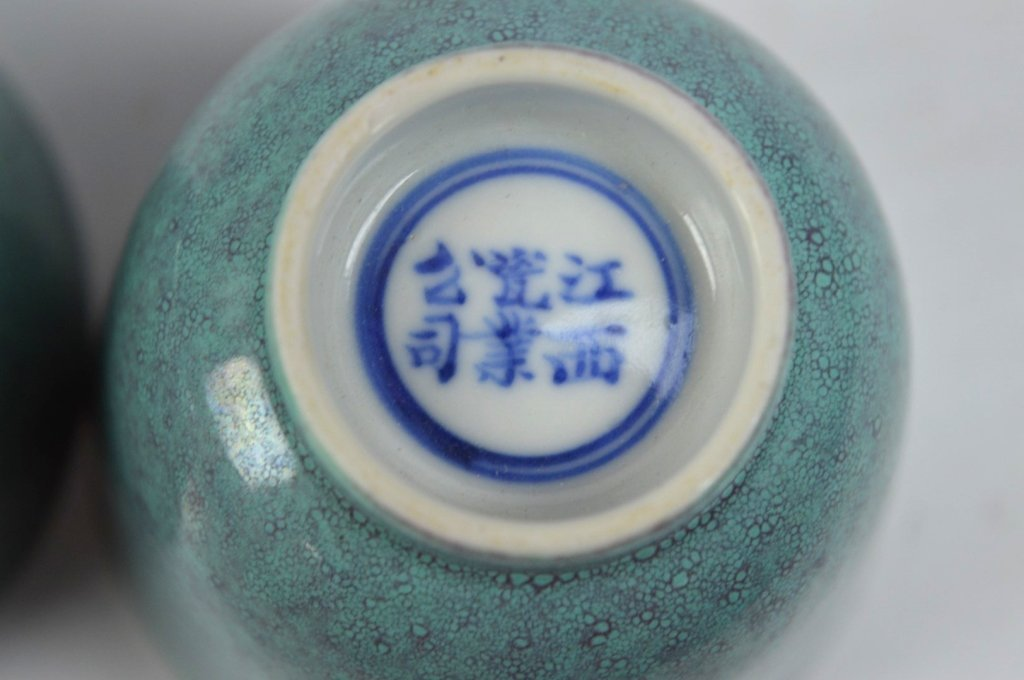 Good Pair of Chinese Robin's Egg Porcelain Cups - 8
