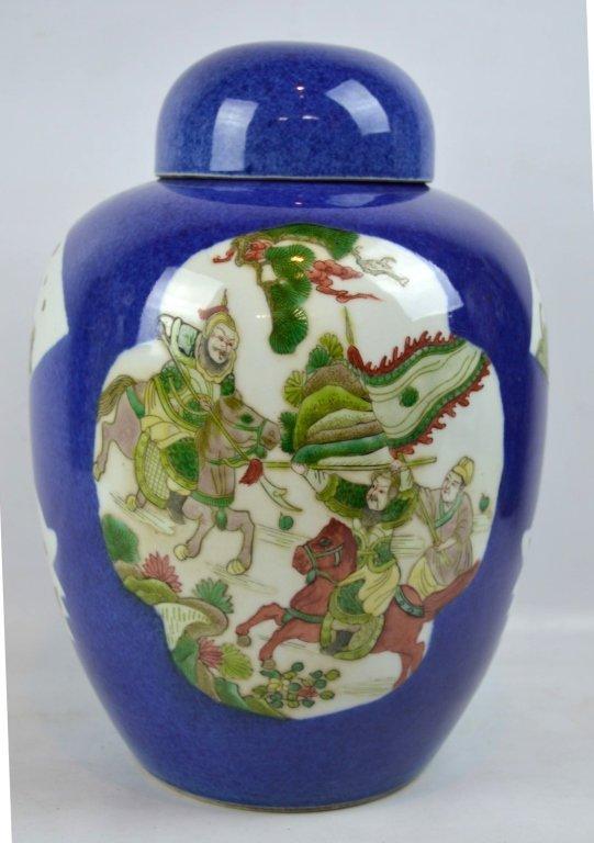 Antique Chinese Famille Verte on Powdered Blue Jar