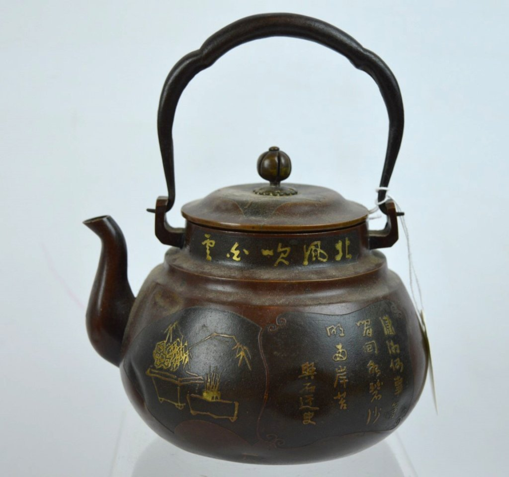 Antique Mixed Metals Japanese Teapot with Cover