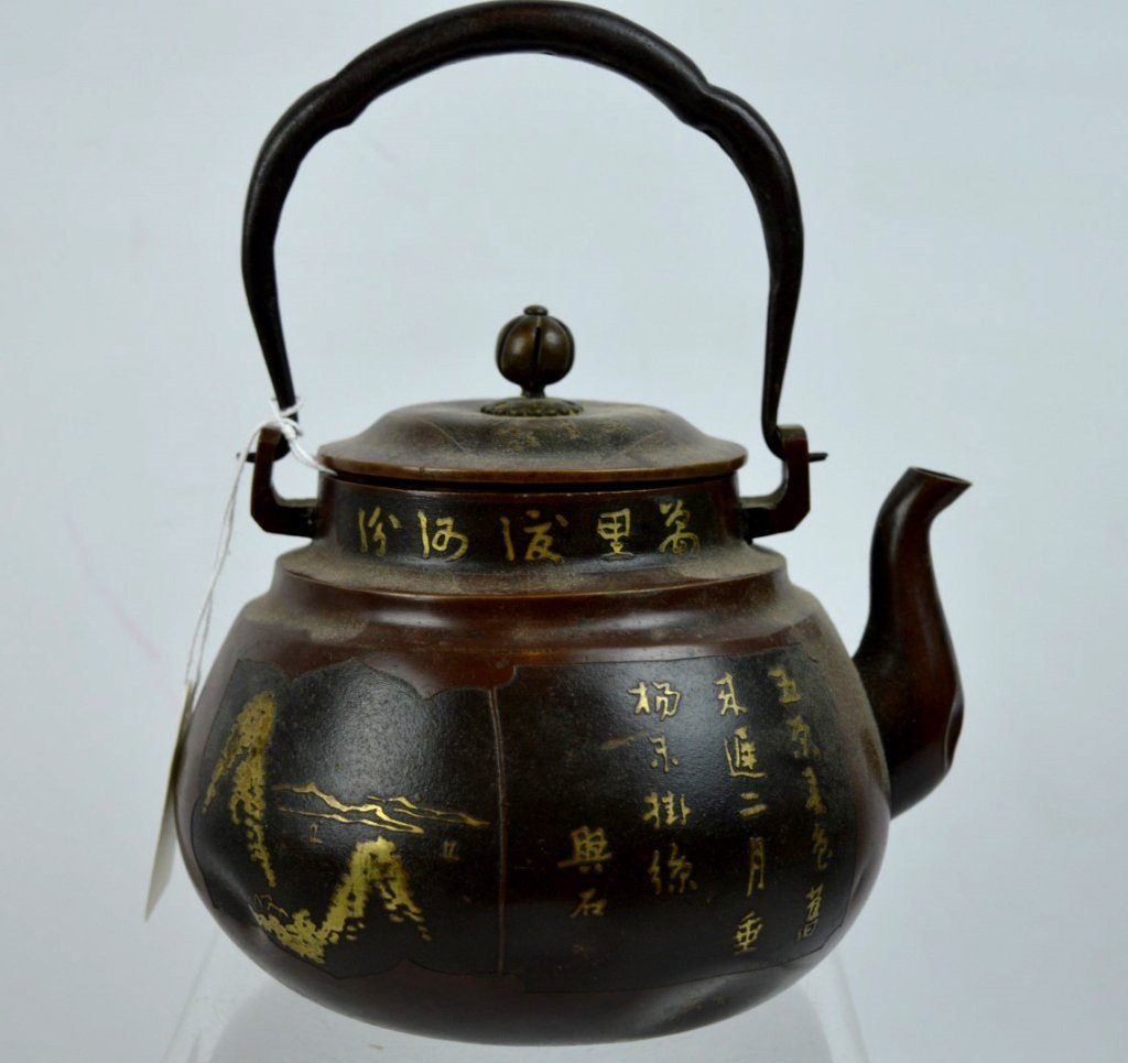 Antique Mixed Metals Japanese Teapot with Cover - 2