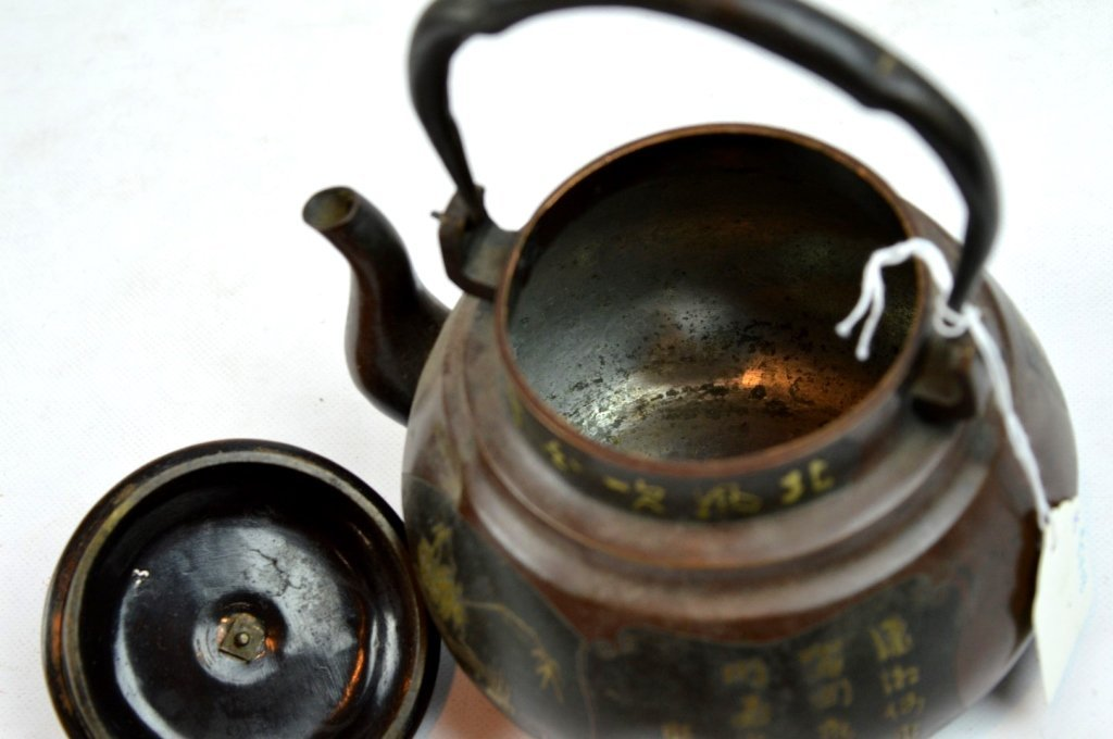 Antique Mixed Metals Japanese Teapot with Cover - 6