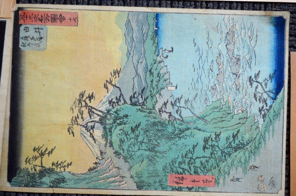 8 - Antique Japanese Woodblock Prints - 4
