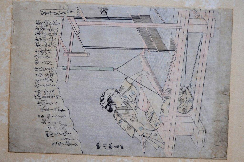8 - Antique Japanese Woodblock Prints - 5