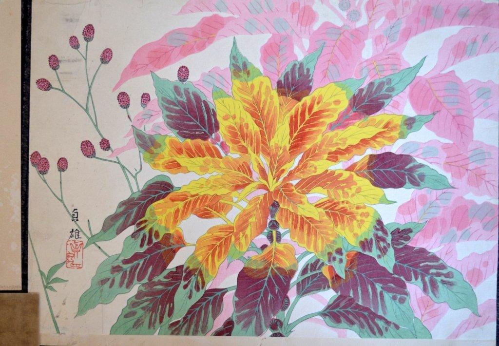 8 - Antique Japanese Woodblock Prints - 6
