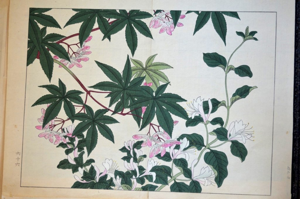 8 - Antique Japanese Woodblock Prints - 8