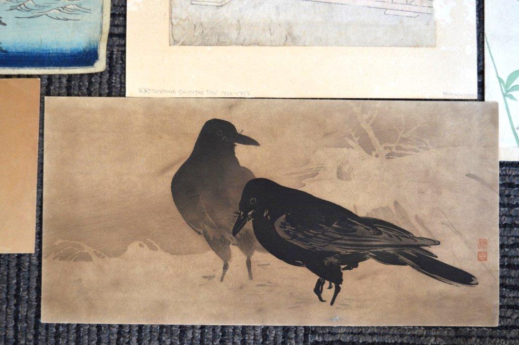 8 - Antique Japanese Woodblock Prints - 9