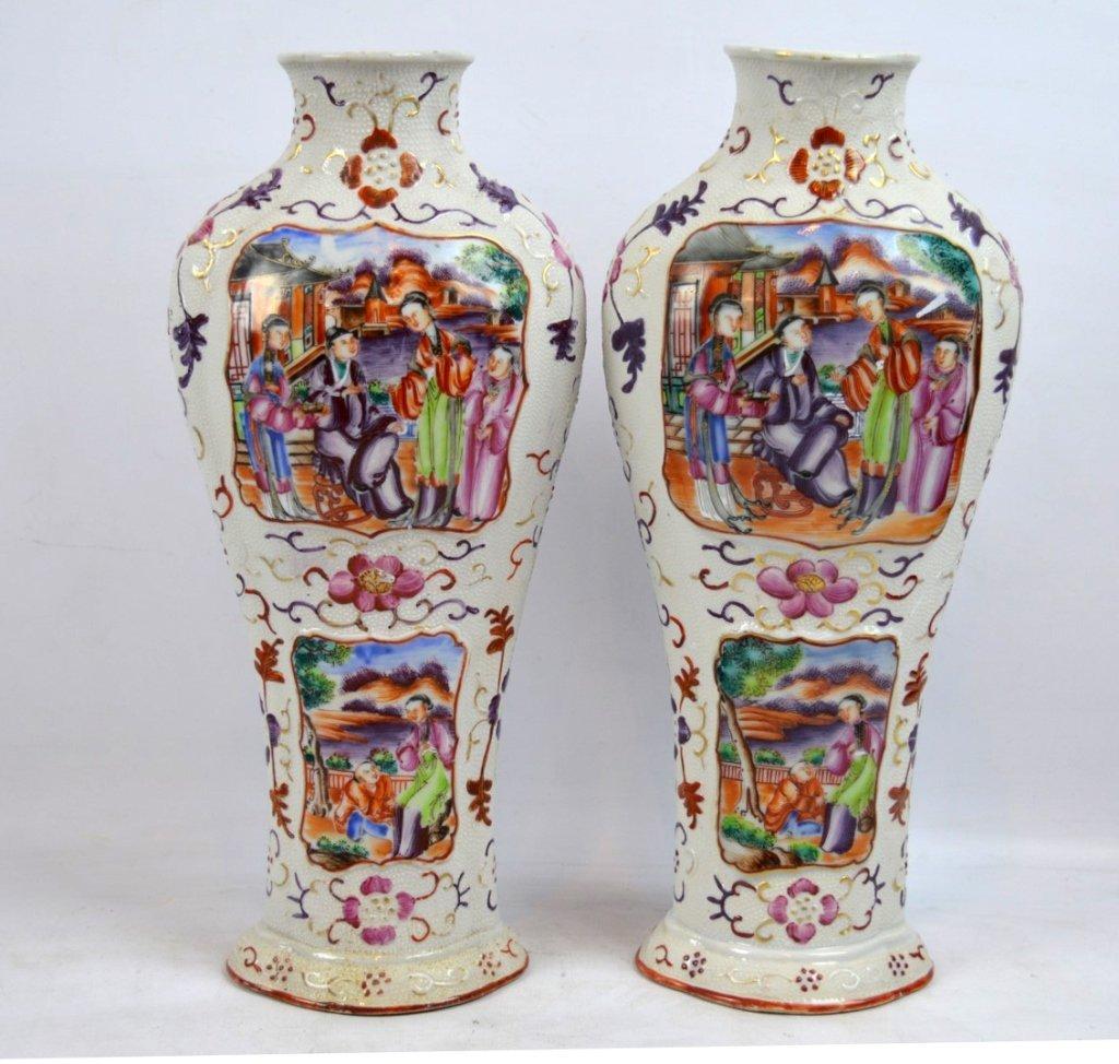 Pr 18th C Chinese Enameled Porcelain Vases