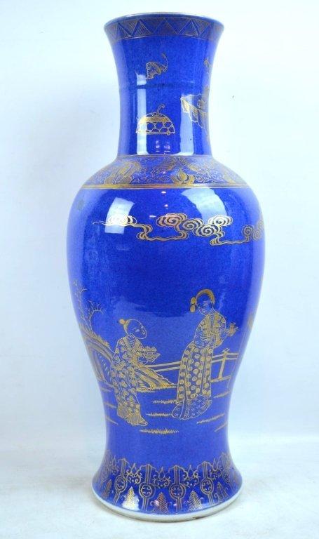 """19thC Chinese """"Powdered Blue"""" Gilt Porcelain Vase"""