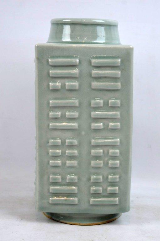 Good Guangxu Mark & Period Celadon Vase