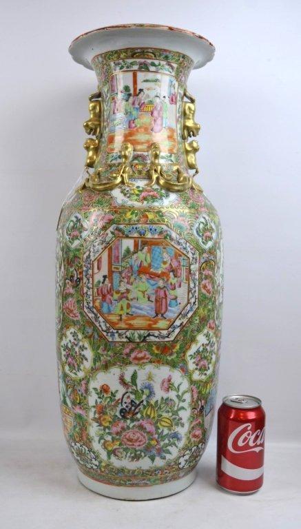 Large Fine Chinese Rose Medallion Porcelain Vase