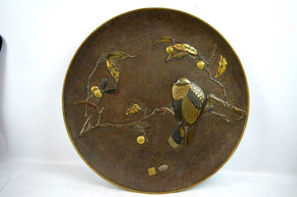 Large Japanese Mixed Metal Aesthetic Bird Plaque