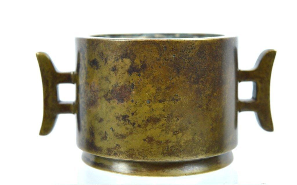 17th C Heavy Chinese Bronze 2 Handled Censer