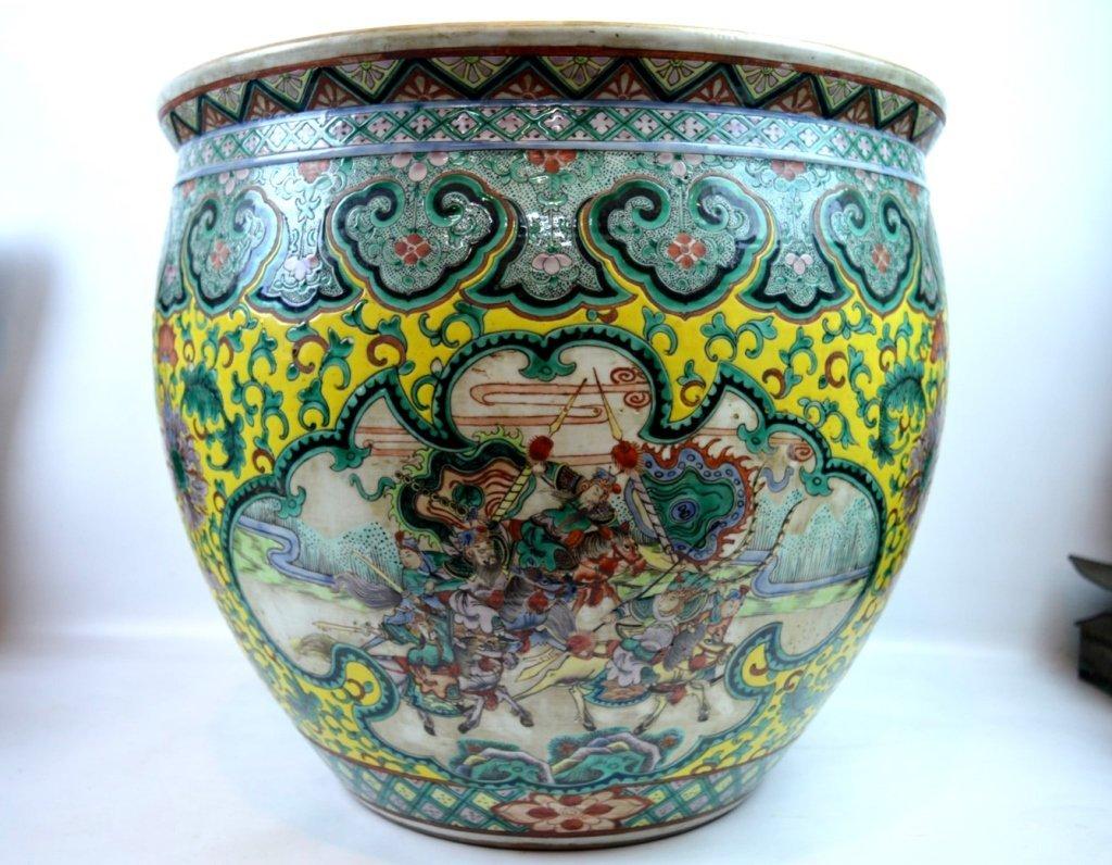 Lg Chinese Yellow Ground Porcelain Goldfish Bowl