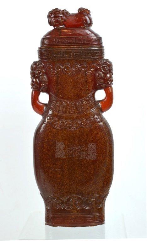 Rare, Large 18th C Chinese 490.5G Amber Vase