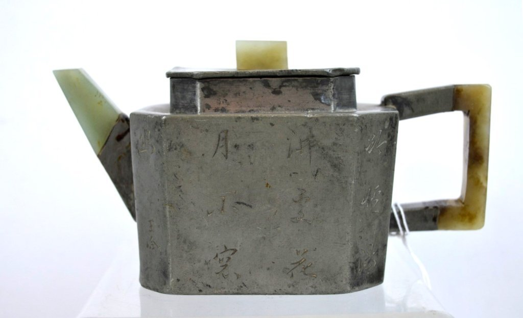 19th C Chinese Yixing-Lined Pewter & Jade Teapot