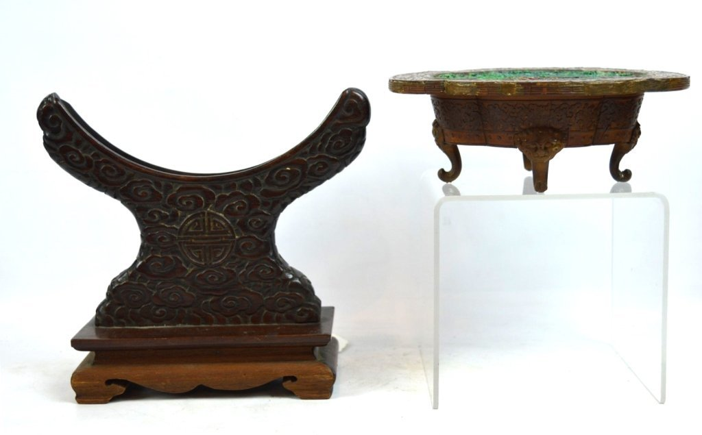 Rare Qianlong Bamboo-Skin Planter & Wood Stand